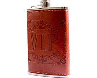 Фляга обтянута кожей (256мл) VIP BP-9 SO