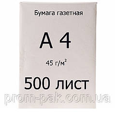 Бумага газетная А4 пл45  500лис Волга