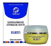 Ночной суперпитательный антивозрастной крем для лица с маслом бурити. DoBrasil Crema Supernutriente Antirughe