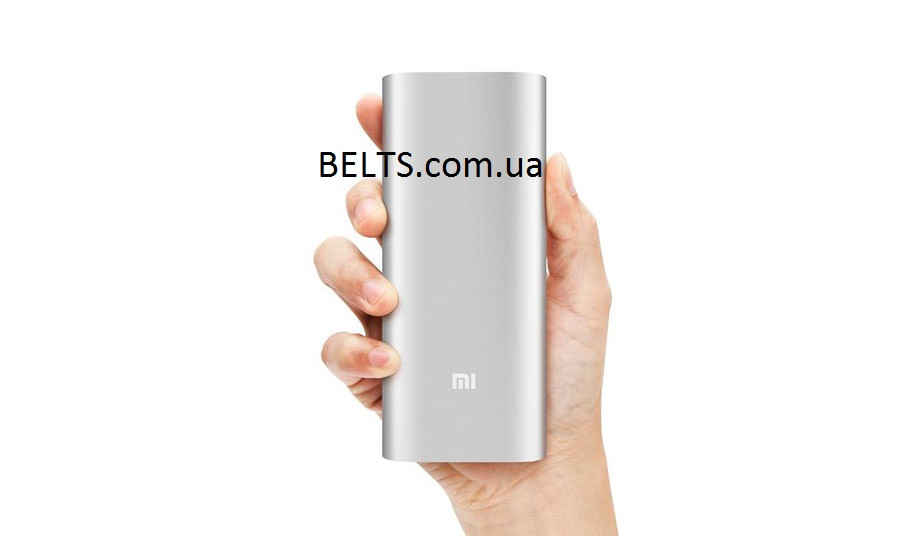Зарядное устройство Xiaomi Power Bank 16000 mAh (аккумулятор Ксиоми Павер Банк 16000 мАч)