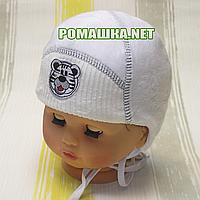 Детская зимняя термо шапочка на завязках р. 38 для новорожденного ТМ Мамина мода 3250 Белый
