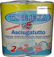 Салфетка для обезжиривания Tenerella Big Supercompact 2-х слойное, 23см*20см, 400 отрывов, белое