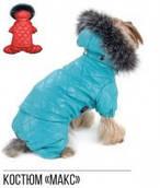 """Pet Fashion Костюм """"Макс"""" для собак, S"""