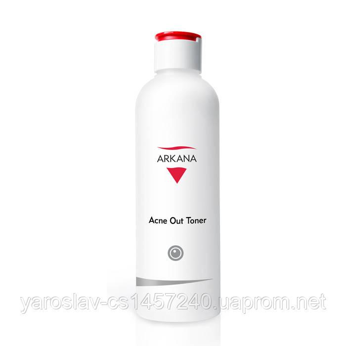 Очищающий тоник для кожи жирной, склонной к высыпаниям, и комбинированной кожи Arkana Acne Out Toner 200 ml.