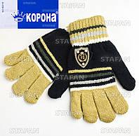 Детские шерстяные перчатки с начёсом Korona E5256-4-R
