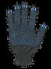 Рабочие перчатки с ПВХ нанесением трикотажные