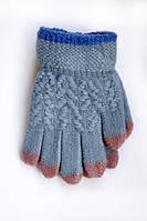 Детские зимние перчатки синий