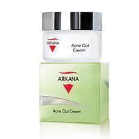 Крем для жирной и комбинированной кожи, а также склонной к высыпаниям Arkana Acne Out Cream 50 ml.
