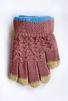 Детские зимние перчатки пыльная роза