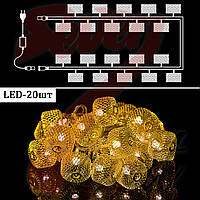 Гирлянда светодиодная Колесо золото, металл, 20 LED