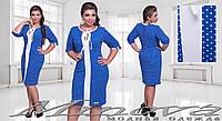 Платье р-ры 48-54 код 1027