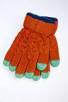 Детские зимние перчатки яркого цвета