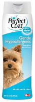 8in1 Шампунь гипоаллергенный, для собак, 473мл