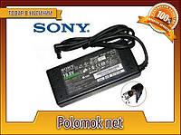 Зарядное устройство Sony 19.5V 4.7A 92W ГАРАНТИЯ