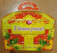 Новогодняя упаковка из картона Сундучек красный 600г