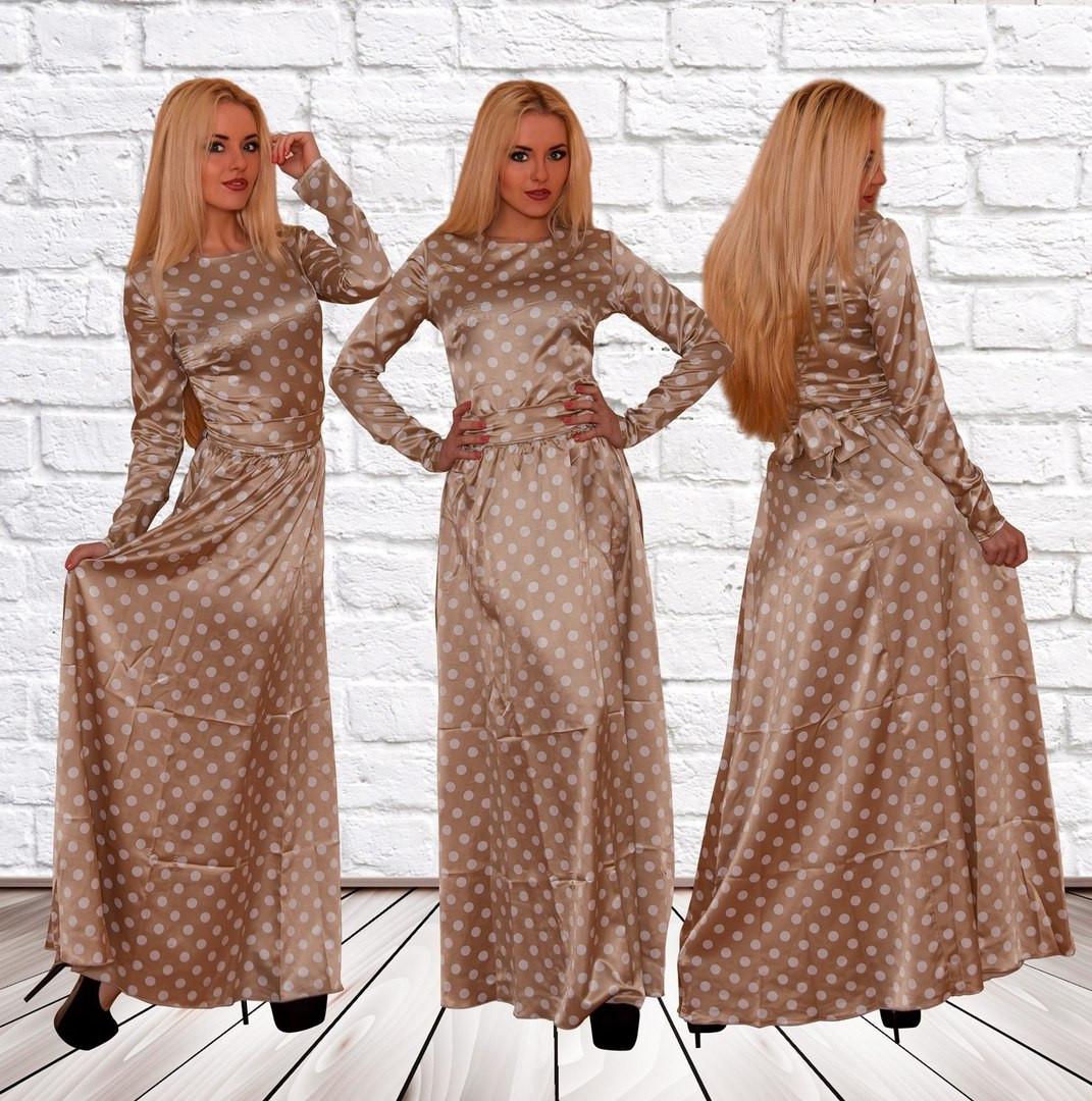 6f8cc17c89e Бежевое длинное атласное платье в белый горох. Арт-8962 76  продажа ...