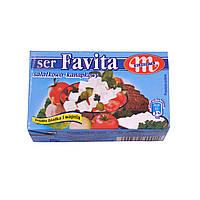 Сыр Favita (Фета Фавита) 270г. Польша
