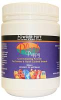 Plush Puppy POWDER PUFF for Harsh Coats - очищающая пудра для жесткой шерсти, 200г