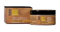 Питательный  крем Soul Tree с Шафраном, Миндальным маслом и Витамином 50г