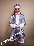 Детский новогодний костюм Снегурочка
