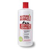 Nature's Miracle Just for Ferrets Уничтожитель пятен и запахов для хорьков, 945мл
