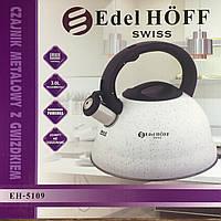 Чайник мрамурный со свистком для всех плит 3,0л Edel Hoff