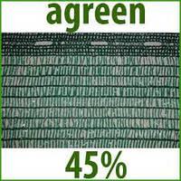 Сетка затеняющая 45 % рулон 50 м