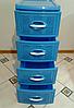 Комод  пластиковый синий на 4 секции