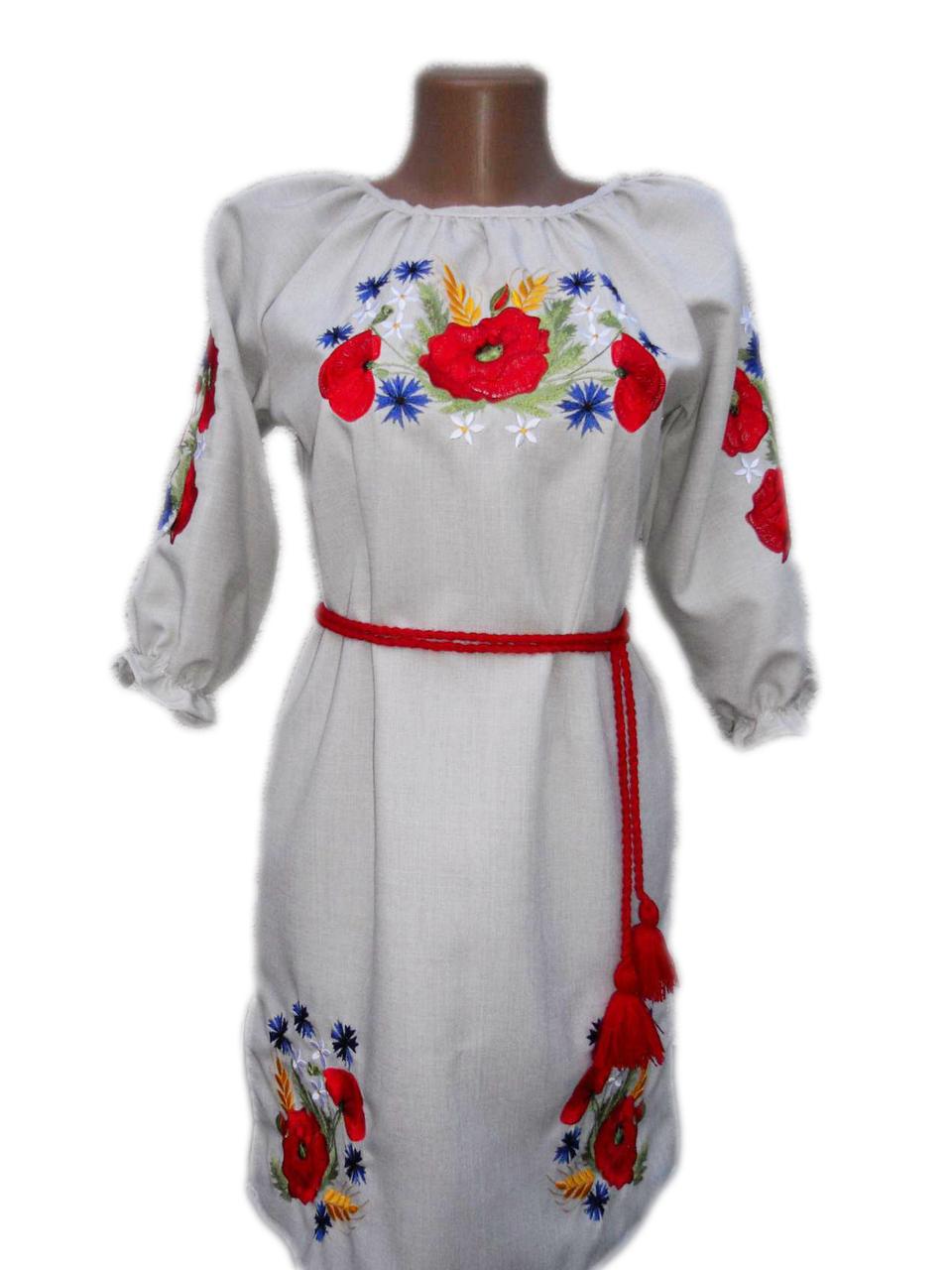 """Женское вышитое платье """"Лейли"""" PN-0011"""