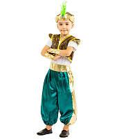 Костюм Восточного принца Алладина Султана на мальчика 4-9 лет