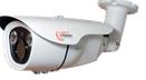Видеокамера Light Vision VLC-5070WF-N