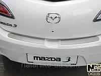 Накладка на задний бампер Mazda 3 II 5D