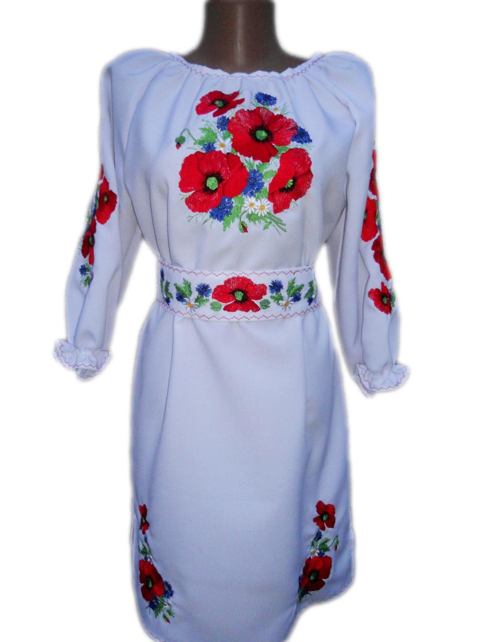 """Жіноче вишите плаття """"Максін"""" (Женское вышитое платье """"Максин"""") PN-0018"""