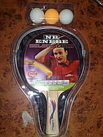 Комплект для наст.тенісу Enebe Select Team 1 ракетка+1 чохол+3 м'ячика №888430
