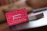 Печать дисконтных карточек