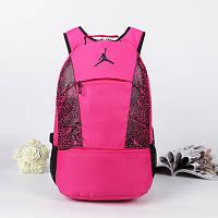 Рюкзак Jordan розовый