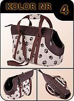 Сумка-переноска для собак  или кошек R2 43x25см Hobbydog