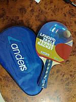 Ракетка для наст.тенісу Landers 6 зірок (в чохлі)