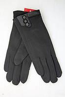 Зимние перчатки с утеплителем