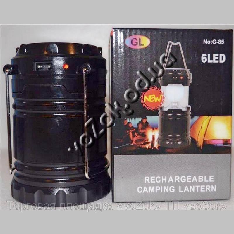 Кемпинговый аккумуляторный Led фонарь Solar Rechargeable Camping Lantern G-85 с солнечной батареей и USB-порт