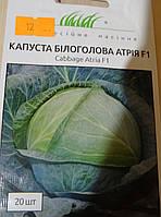 Семена  капусты  белокачанной  Атрия F1 20 шт
