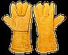 Краги сварщика спилковые пятипалые Doloni желтые