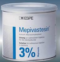 Мепивастезин (Mepivastesin) 50карпул