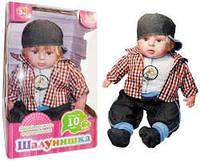 """Кукла """"Шалунишка"""""""