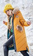 Пальто Монтана мех енот натуральный (желтое)