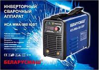 Сварочный инвертор Беларусмаш ИСА ММА-360 IGBT