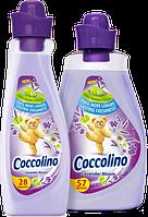 Кондиционер - смягчитель для белья Coccolino Lavender Bloom 1л