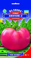 Семена томата Зинуля-2