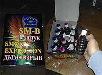 Петарды Гранаты с чекой Цветной дым + взрыв SM-B (12 шт)