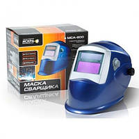 Сварочная маска хамелеон Искра MCA-800